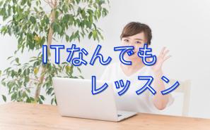 スクリーンショット 2019-11-19 7.32.16