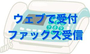 スクリーンショット 2020-01-11 13.55.57