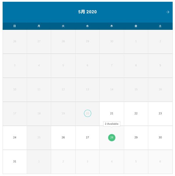 スクリーンショット 2020-05-20 9.53.10