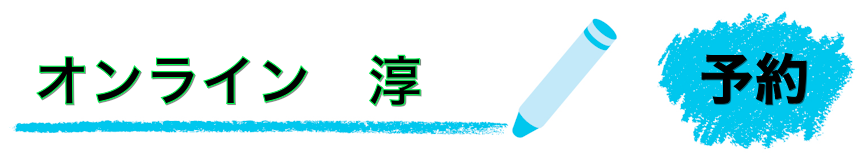 スクリーンショット 2020-04-24 11.34.56