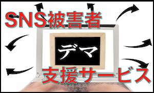 スクリーンショット 2020-01-16 11.38.50