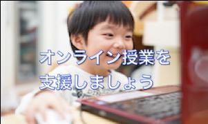スクリーンショット 2020-06-01 10.51.03